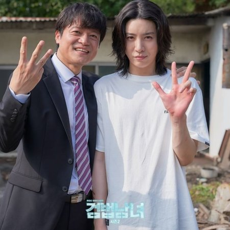 Partners for Justice 2 (2019) photo