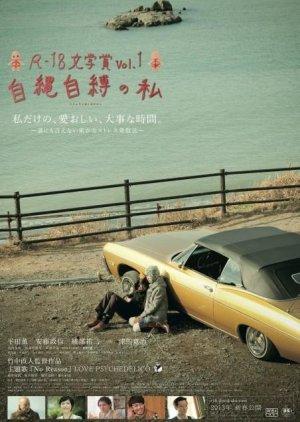 Jijyojibaku no Watashi (2013) poster