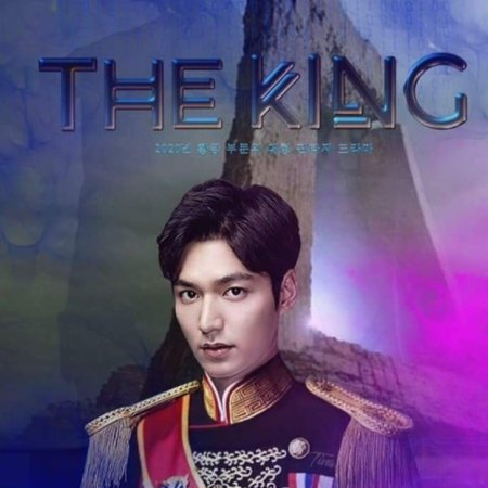 The King: The Eternal Monarch (2020)