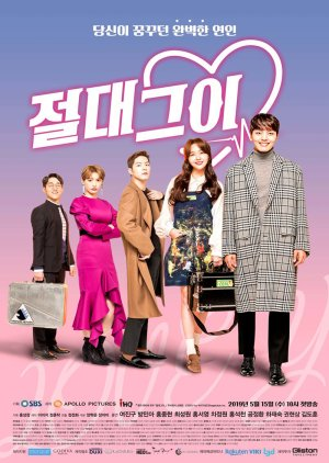 My Absolute Boyfriend (2019) poster
