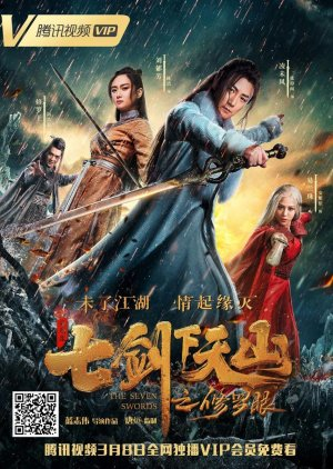The Seven Swords (2019) poster
