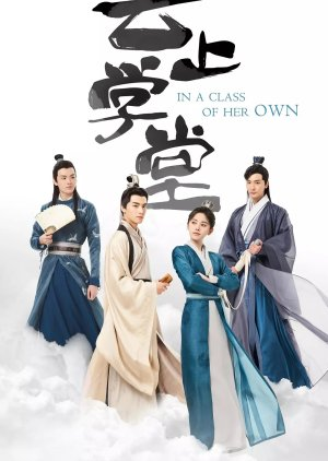 Upcoming Chinese Dramas - by Mei - MyDramaList