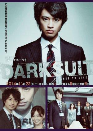 Dark Suit (2014) poster
