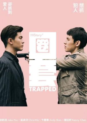 HIStory3: Trapped (2019) poster