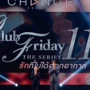 Club Friday The Series Season 11: Ruk Seum Sao (2019) photo