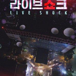 Drama Special Season 6: Live Shock (2015) photo