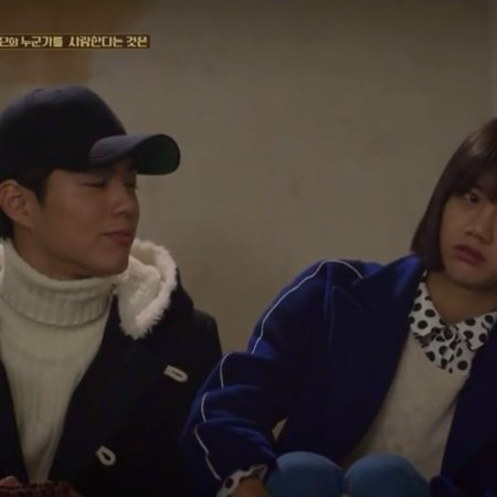 Reply 1988 Episode 12