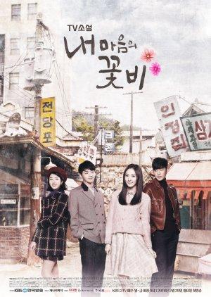 TV Novel: My Mind's Flower Rain