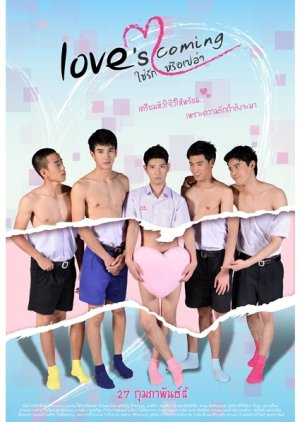 Thai Gay Movie Love Love You Online
