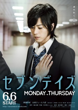 Seven Days: Monday - Thursday japanese movie review