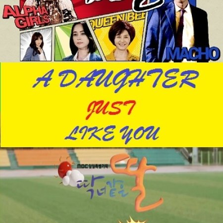 A Daughter Just Like You (2015) photo