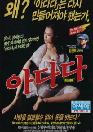 Adada (1987) poster