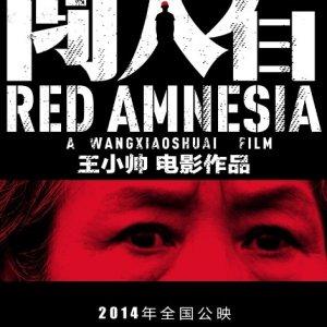 Red Amnesia (2014) photo