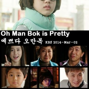 Drama Special Season 5: Oh Man Bok is Pretty (2014) photo