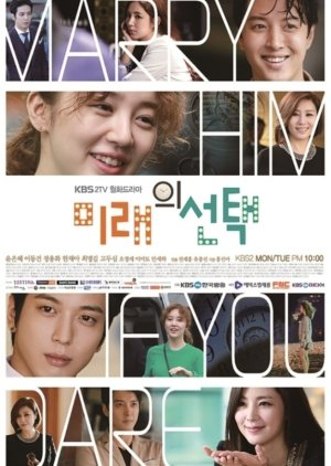 Marry Him If You Dare (2013) poster