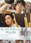 Favorite Directors List: Takeshi Kitano