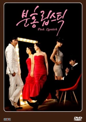 Pink Lipstick (2010) poster