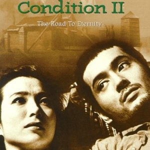 The Human Condition II: Road to Eternity (1959) photo