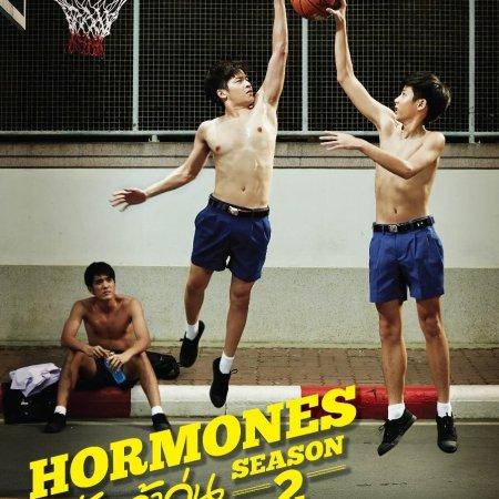 Hormones 2 (2014)
