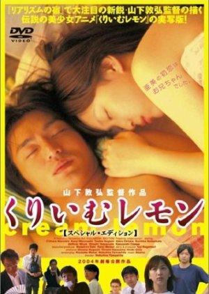 Cream Lemon (2004) poster