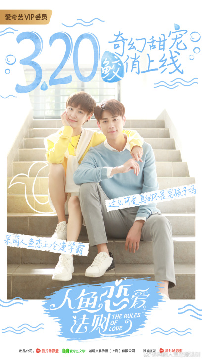 The Rules of Love (2019) - MyDramaList