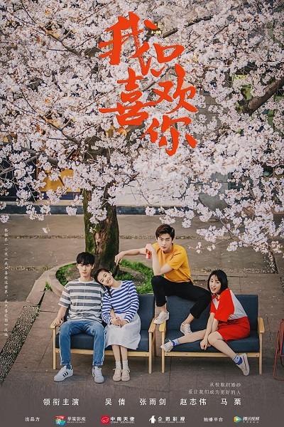 9 Chinese romance dramas to get excited about in 2019 | SBS PopAsia
