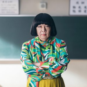 Ore no Sukato, Doko Itta? (2019) photo