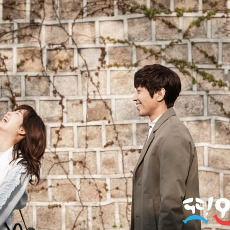 Another Miss Oh (2016) photo