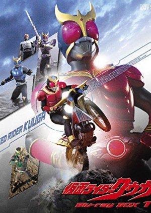 Kamen Rider Kuuga Super Secret Video: Kamen Rider Kuuga vs. the Strong Monster Go-Jiino-Da