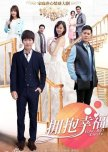 Chinese Romance Dramas - No English Source