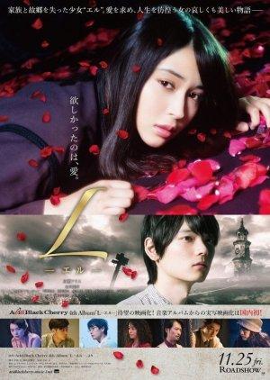 L (2016) poster