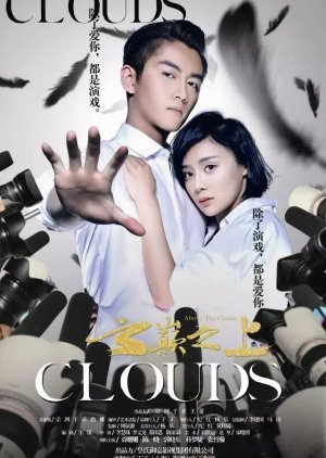 Above the Clouds (2017) poster