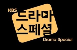 Drama Special Season 7: Class Witch