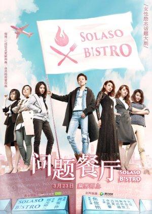 Solaso Bistro (2017) poster