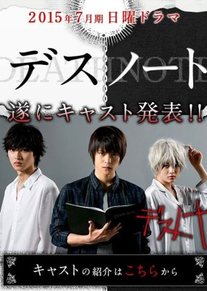 Death Note 2015 Mydramalist