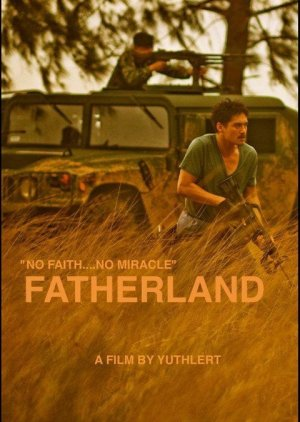 Fatherland (2012) poster