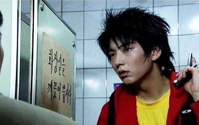 Drama City: What Should I Do? (2004) photo