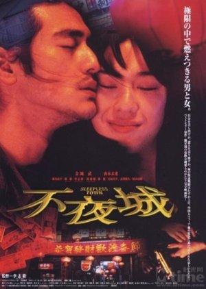 Sleepless Town (1998) poster