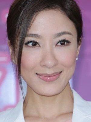Yi Yeung