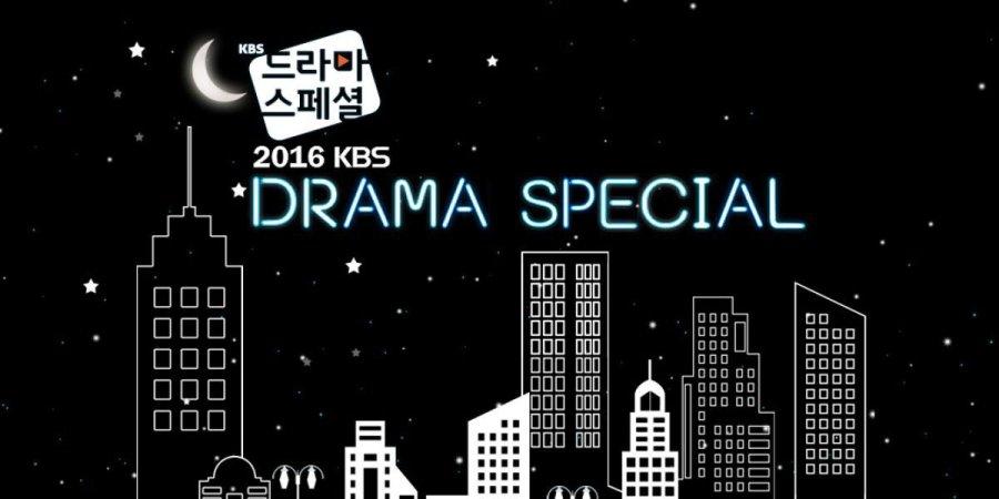 KBS DRAMA SPECIAL 2016 logo