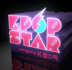 K-pop Star: Season 1