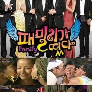 Family Outing: Season 1 (2008) photo
