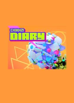 MTV Diary