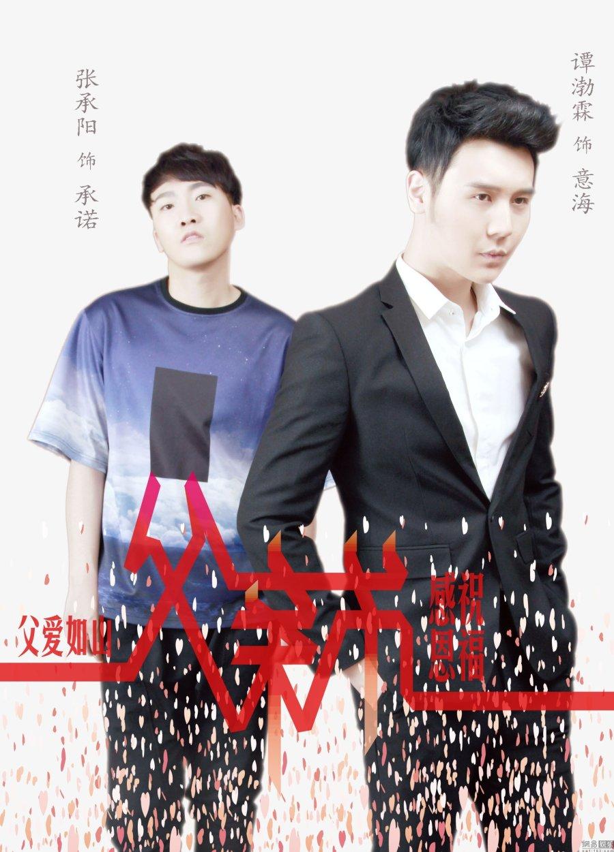 Lgbt Asian Movies And Dramas By Dragonalien Mydramalist