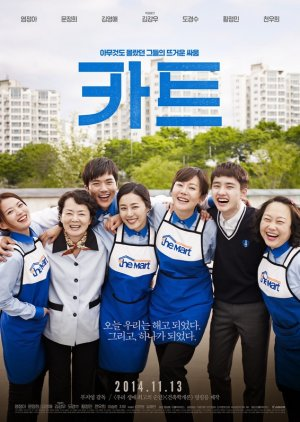 Korean Movies & Drama on Netflix (US) 2018 - by teilvj
