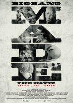 BIGBANG MADE: The Movie (2016) photo