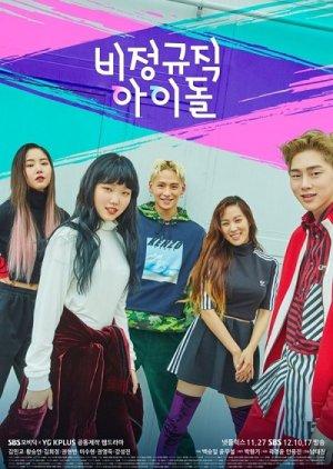 Profile Drama Korea Part-Time Idol (2017) Indonesia