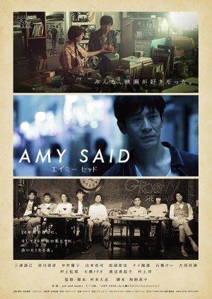 Amy Said