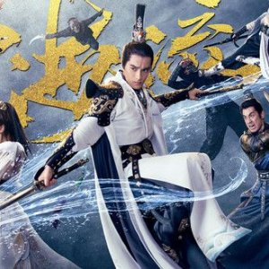 The Fate of Swordsman (2017) photo
