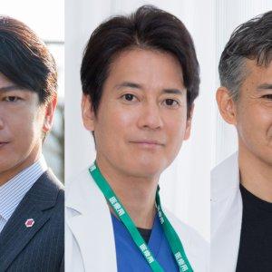 Gan Shometsu no Wana: Kanzen Kankai no Nazo (2018)